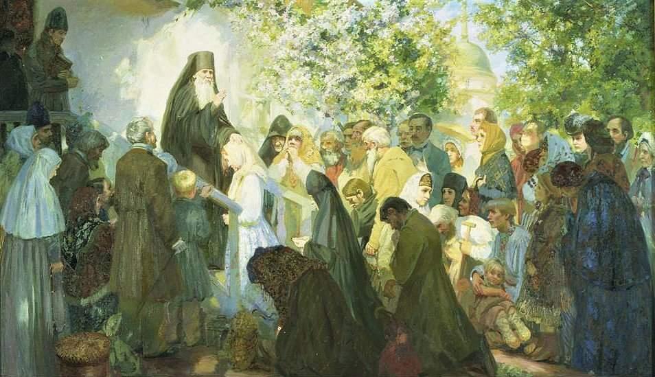 3. Преподобный Амвросий Оптинский. Худ. С. Ивлева.jpg
