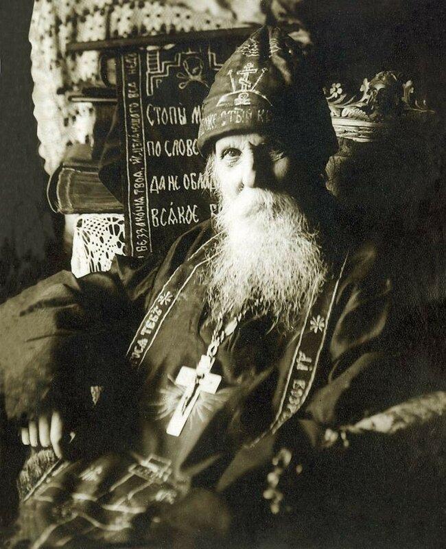 2. Преподобный Серафим Вырицкий.jpg