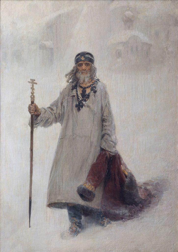 29. Василий Блаженный, Христа ради юродивый. Худ. Клавдий Лебедев, 1902 год.jpg