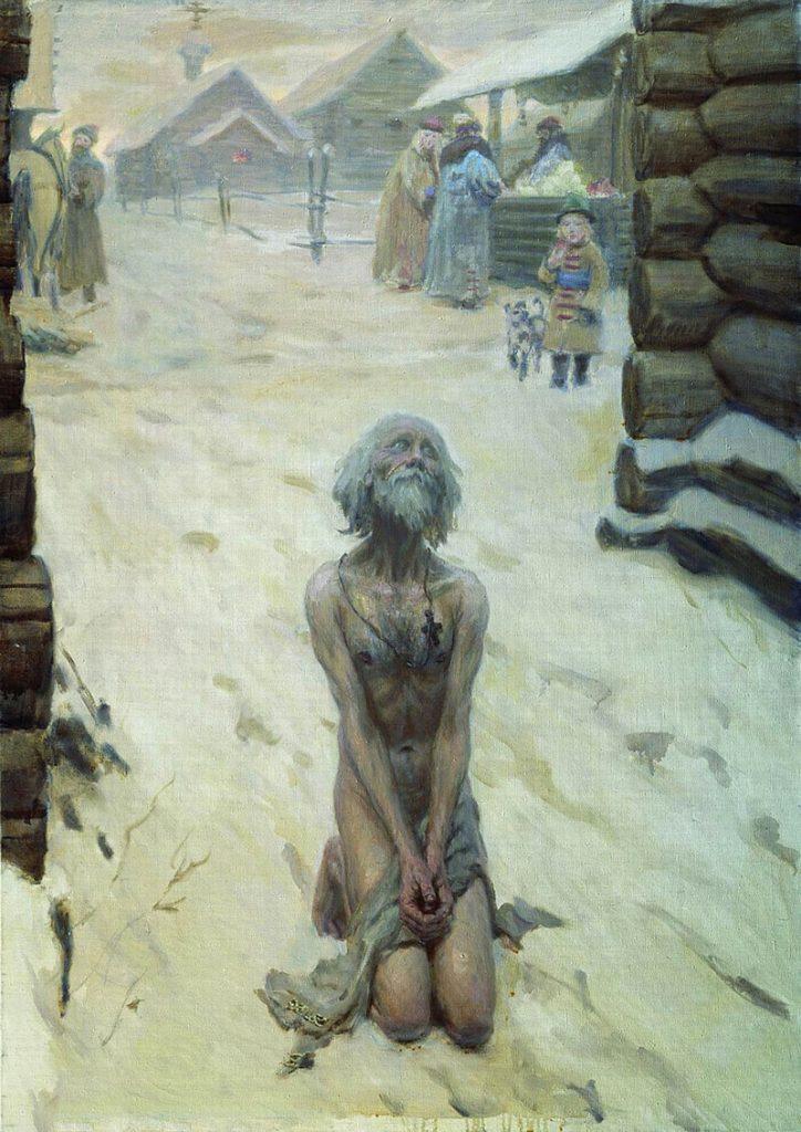 26. Василий Блаженный (Моление). Худ. Сергей Кириллов, 1994 год.jpg