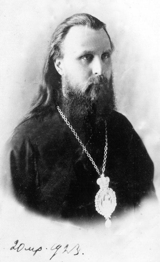 4. Священномученик Иларион (Троицкий).jpg