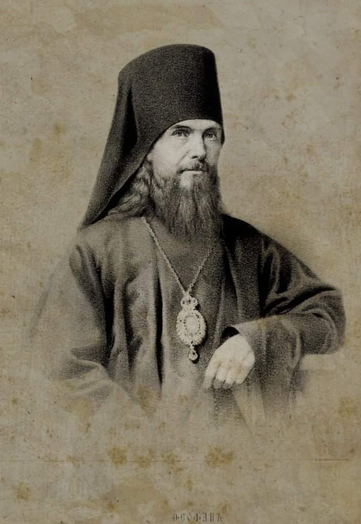 1. Святитель Феофан Затворник.jpg