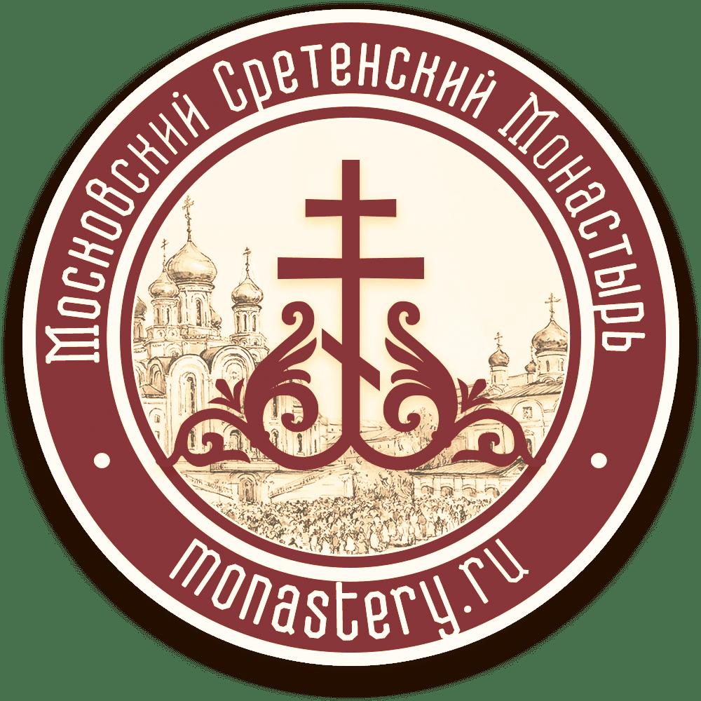 Картинки по запросу хор сретенского монастыря лого